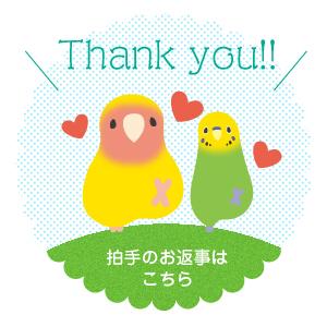 btn_ThankYou.jpg