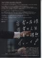 スキャン_20150510 (2) 50