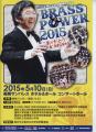 スキャン_20150510 (3) 50