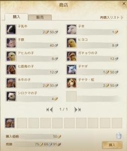 ScreenShot0583.jpg