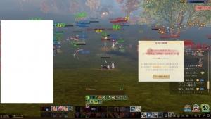 ScreenShot0617.jpg