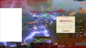 ScreenShot0618.jpg