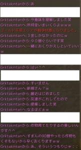 ScreenShot0689.jpg