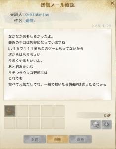 ScreenShot0690.jpg