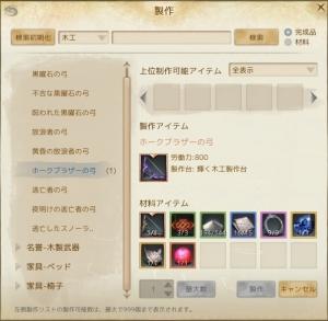 ScreenShot0891.jpg