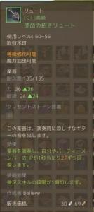 ScreenShot0919.jpg