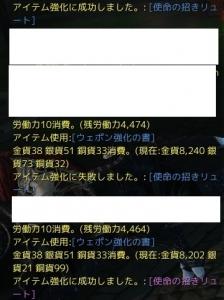ScreenShot0923.jpg