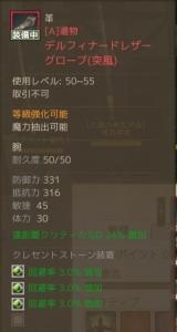 ScreenShot1028.jpg
