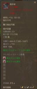 ScreenShot1033.jpg