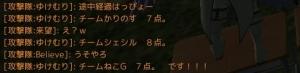 ScreenShot1183.jpg