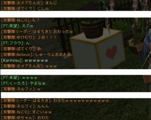 ScreenShot1186.jpg