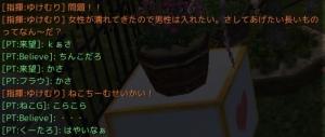 ScreenShot1193.jpg