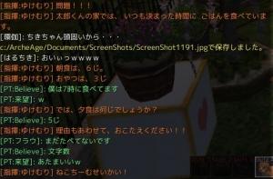 ScreenShot1194.jpg