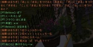 ScreenShot1197.jpg