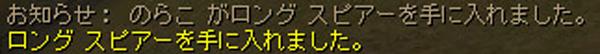 201505081.jpg