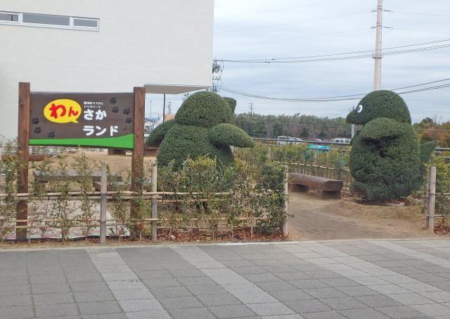 20150129_00.jpg