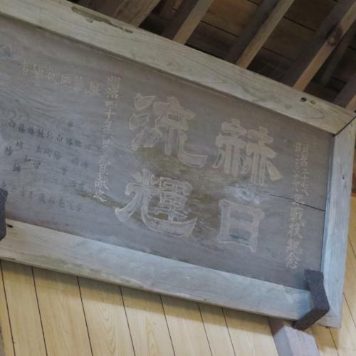 須崎神社ー9
