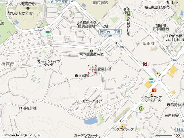皇産霊神社ー24