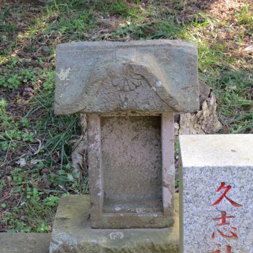 八幡神社ー13