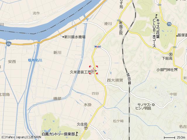 八幡神社ー34