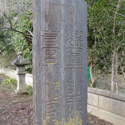 耀窟神社ー2