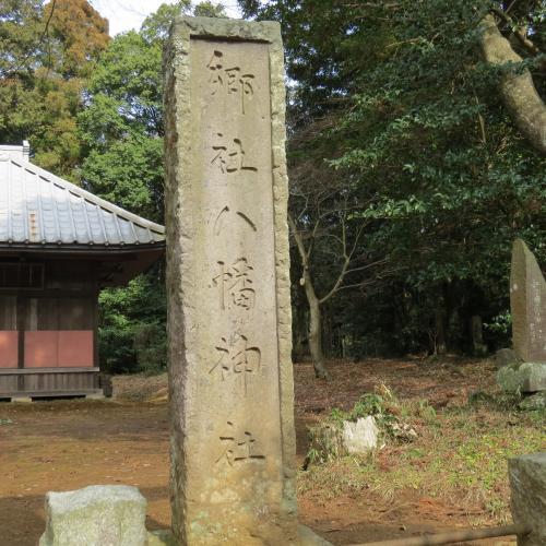芦田八幡ー5