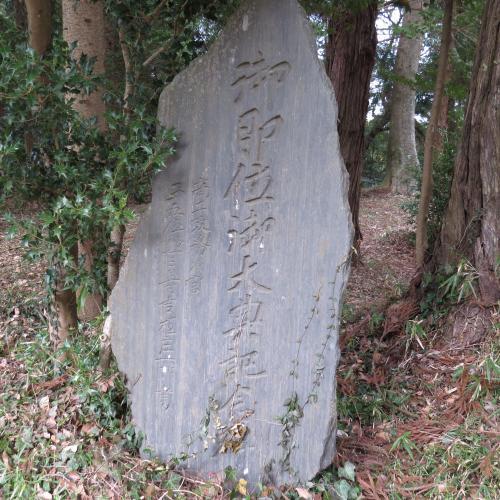 芦田八幡ー28