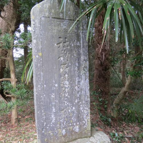 芦田八幡ー30