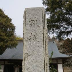 城固寺ー3