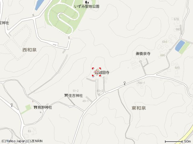 城固寺ー22