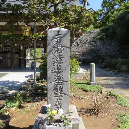 浄妙寺ー6