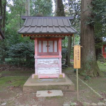 香取神宮ー30