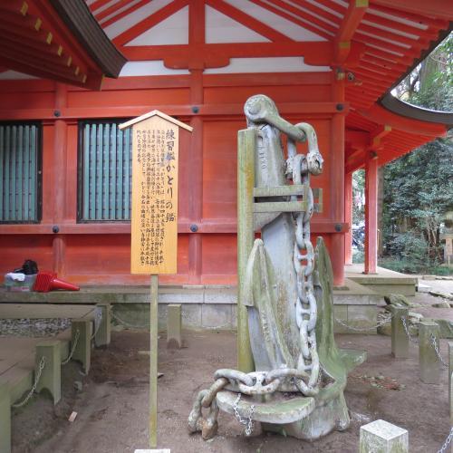 香取神宮ー39