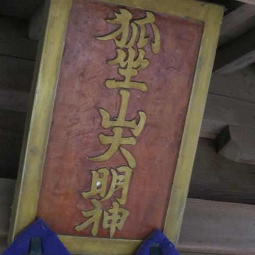香取神宮ー69