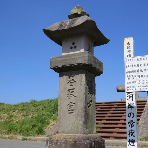 香取神宮ー80