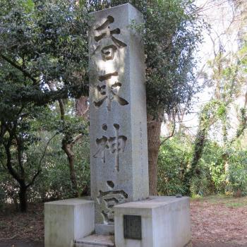 香取神宮ー135