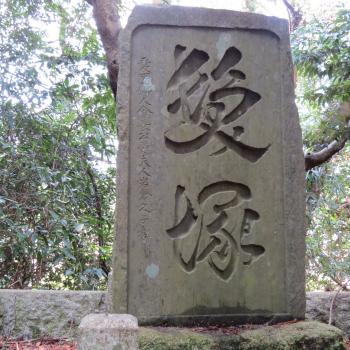 香取神宮ー137