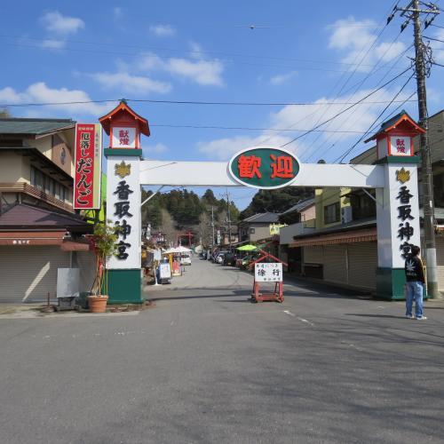 香取神宮ー140