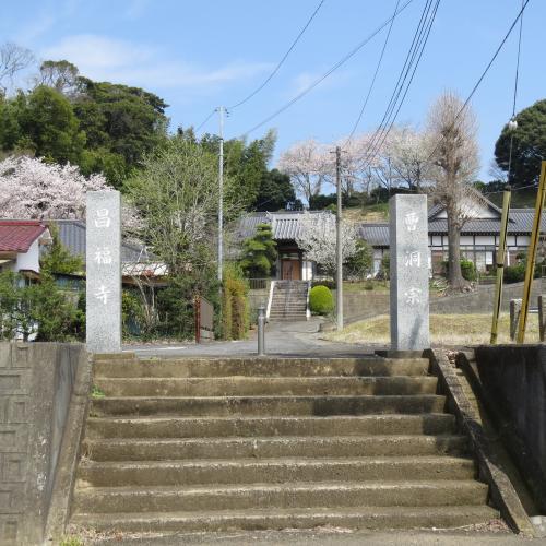 昌福寺ー1