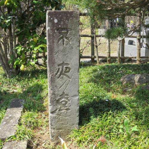 昌福寺ー22