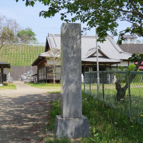 永福寺ー1