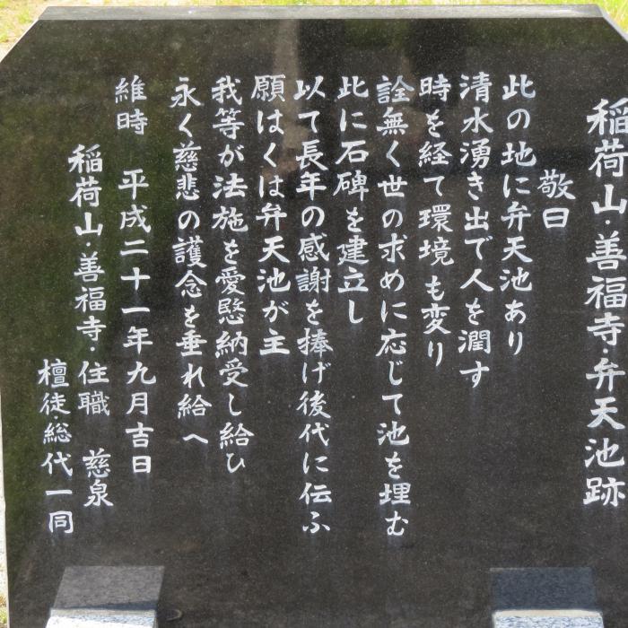 善福寺ー1