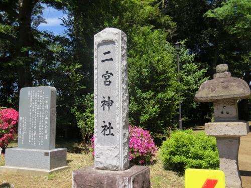 二宮神社ー4