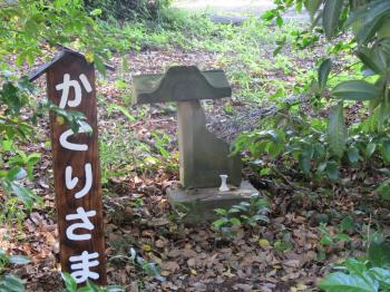 二宮神社ー16