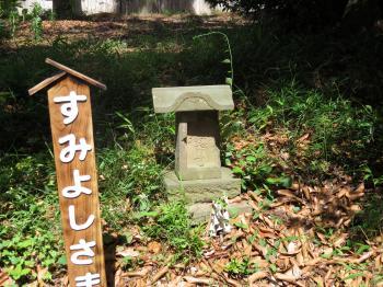 二宮神社ー24