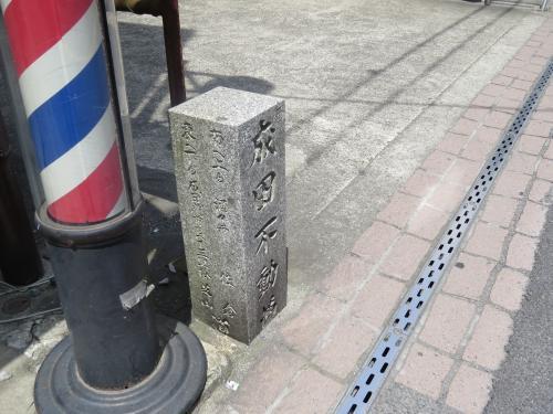 松崎街道ー1