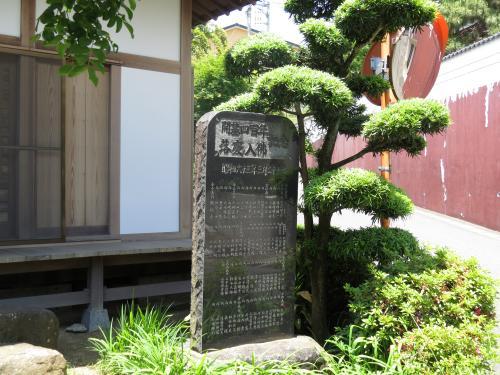 松崎街道ー35