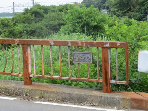 松崎街道ー43
