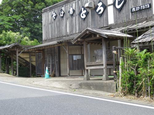 松崎街道ー55