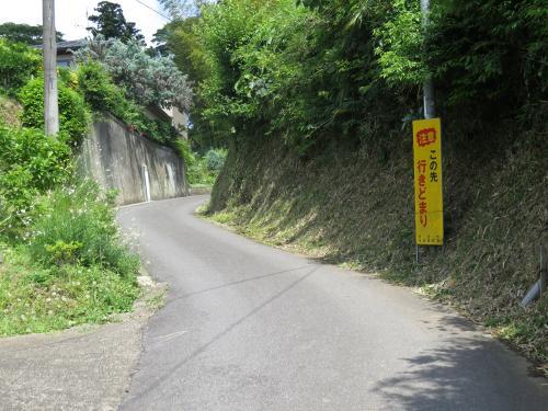 松崎街道ー103